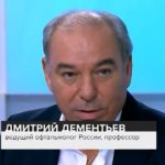 «Интервью»: Дмитрий Дементьев – о глазных заболеваниях